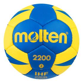 Мяч гандбольный MOLTEN 2200, H2X2200-BY, размер 2 Ош