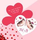 Открытка?валентинка «Ты+Я», ёжики , 7.1 x 6.3 см