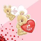 Открытка?валентинка «Когда я глазки закрываю, твою улыбку представляю», мишка, 7 x 8.2 см