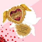Открытка?валентинка «Люблю Тебя», сердце золотое, 10.9 x 6.5 см