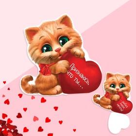 Открытка‒валентинка «Рыбка моей мечты», котя, 8.3 x 8.1 см