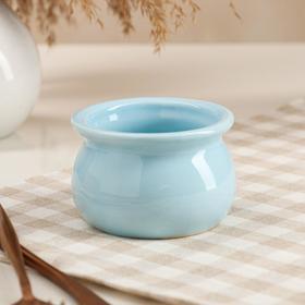 """Форма для выпечки """"Рамекин"""", голубая, керамика, 0.25 л"""