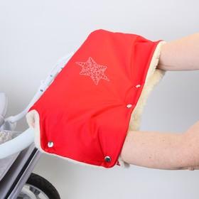 Муфта для рук на санки или коляску «Снежинка», меховая, на кнопках, цвет красный Ош