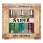Подарочный набор для мужчин Sniper 3*20 мл