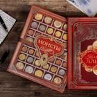 Альбом для монет, банкнот «Монеты», без листов - Фото 1