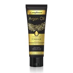 Деликатный гоммаж для лица Compliment Argan oil очищение и питание для всех типов кожи, 75 мл