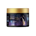 Бальзам-филлер Bielita «Запечатывание волос и секущихся кончиков», керапластика , 300 мл