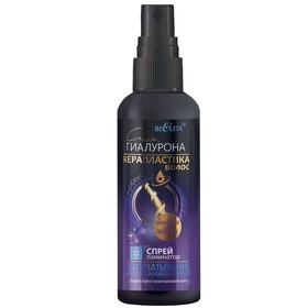 Спрей-ламинатор Bielita Запечатывание волос и секущихся кончиков, керапластика, 150 мл