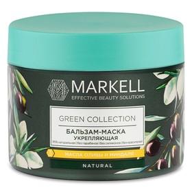 Бальзам-маска для волос Markell Green Collection «Укрепление», с маслом оливы и миндаля, 300 мл