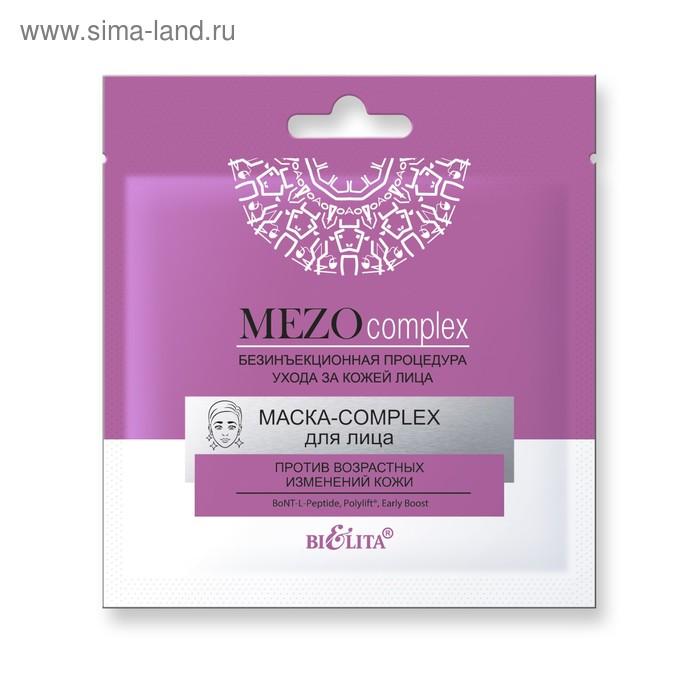 Тканевая маска-complex для лица Bielita Против возрастных изменений кожи