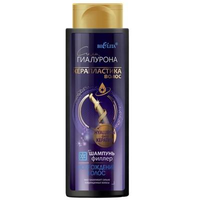Шампунь-филлер Bielita «Возрождение волос», керапластика, для повреждённых волос, 400 мл - Фото 1