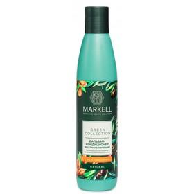 Бальзам-кондиционер Markell Green Сollection «Восстановление», с маслом оливы и аргании, 250 мл