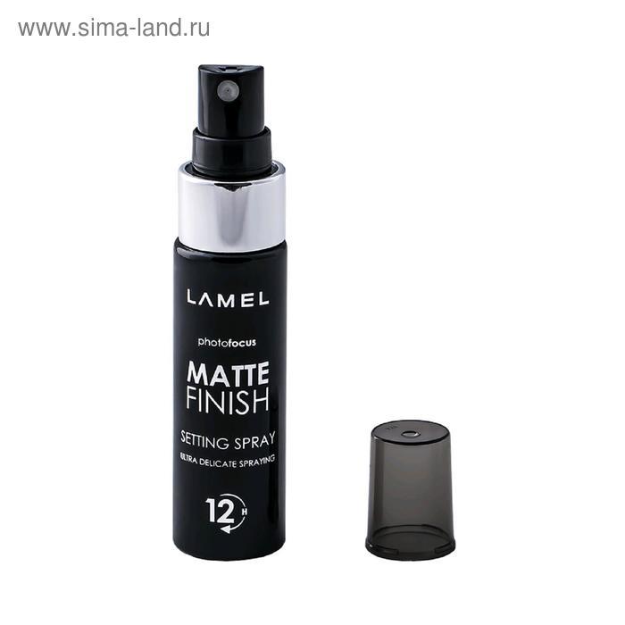 Спрей для фиксации макияжа Lamel professional