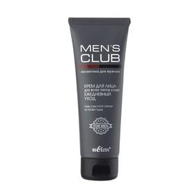 Крем для лица для всех типов кожи Bielita h.мens club Ежедневный уход, 75 мл