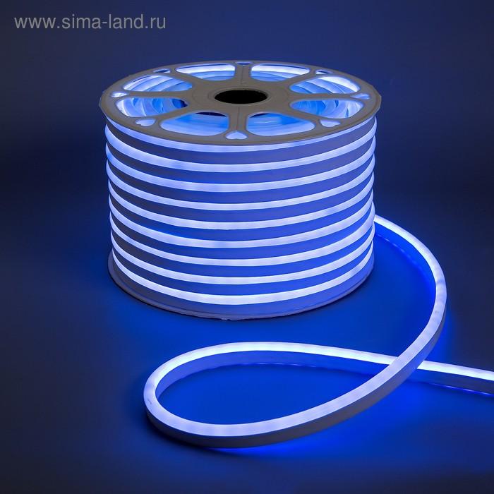 Гибкий неон, 8х16 мм, 50 м, LED/м-80-SMD5050-24V, RGB