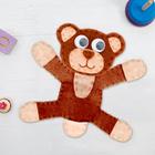 Набор для создания игрушки из фетра «Мишка», с магнитами
