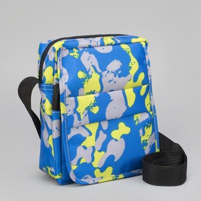 Сумка мужская, отдел на молнии, 2 наружных кармана, регулируемый ремень, цвет синий/серый