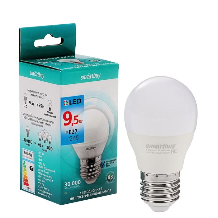 Лампа cветодиодная Smartbuy, G45, Е27, 9.5 Вт, 6000 К, холодный белый свет