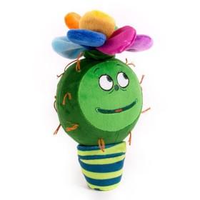 Мягкая игрушка «Цветик-Разноцветик», 20 см