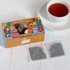 Чай чёрный «С Днём Рождения»: 20 пакетиков, без ярлыка