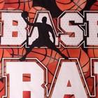 Постельное бельё Этель «Баскетбол», 2-сп., 175 × 215 см, 200 × 220 см, 70 × 70 см (2 шт.), хлопок 100 % - Фото 4