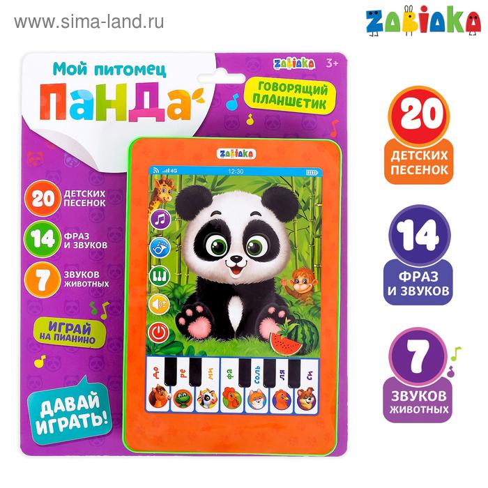 Музыкальный планшет «Панда», детские песенки, фразы и звуки животных, включается долгим нажатием кнопки