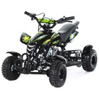 Мини-квадроцикл MOTAX ATV H4 mini-50 cc, черно-зеленый