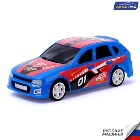 Машина инерционная «RUS Авто - Sport Car», МИКС