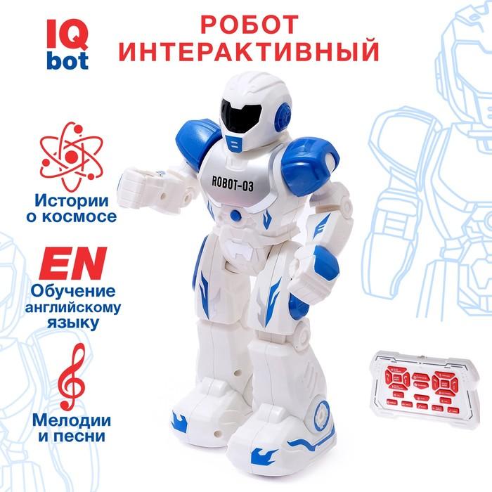 Робот интерактивный, радиоуправляемый IQ BOT GRAVITON, световые эффекты, русская озвучка