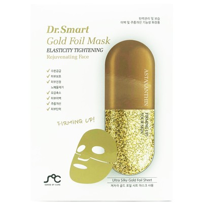 Омолаживающая маска для лица Dr. Smart Gold Foil Mask с астаксантином - Фото 1