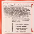 Шампунь Монастырский «Красная глина», бессульфатный 500 мл. - Фото 4