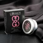 Сухие духи для женщин с феромонами «Love Story», 20 мл.