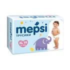 Детские подгузники-трусики Mepsi размер XL (12-22 кг), 19 шт.