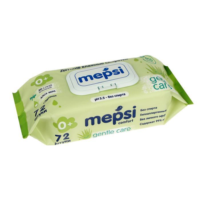 Влажные салфетки Mepsi, с экстрактом алоэ вера и зелёного чая, детские 72 шт.
