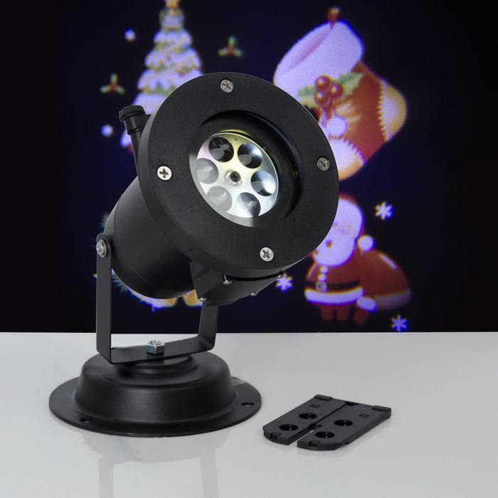 Световой прибор, d=10 см, 14 В, IP65, 12 сменных картриджей с различными изображениями