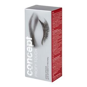 Крем-краска для бровей и ресниц Concept Profy Touch, цвет чёрный, 30/20 мл