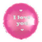 """Шар фольгированный 18"""" """"Я тебя люблю"""", цвет розовый"""