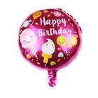 """Шар фольгированный 18"""" """"С днем рождения"""", сладости, круг, цвет розовый"""