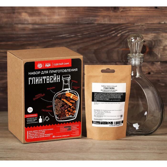 Набор для приготовления напитка «Глинтвейн»: штоф 0.5 л, специи, инструкция