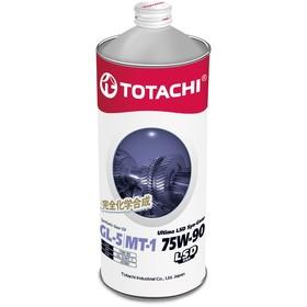 Масло трансмиссионное TOTACHI Ultima LSD Syn-Gear 75W-90 GL-5, 1 л
