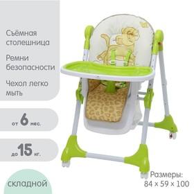 Стульчик для кормления Polini kids Disney baby 470 «Король Лев », зелёный