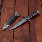 Сувенирный кинжал, 25 см, чёрная витая рукоять