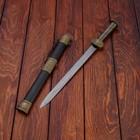 Сувенирный меч, рукоять резной металл, старое золото, ножны черн+3вставки, 40 см