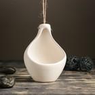 Кашпо керамическое подвесное белое 10*11*14 см - Фото 1