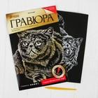 Гравюра «Кот снупи» с металлическим эффектом золота А4