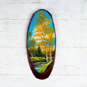Панно на спиле 'Осень', 27-31 см, каменная крошка, вертикальное Ош