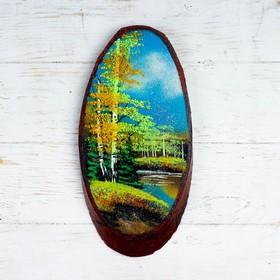 Панно на спиле 'Осень', 32-36 см, каменная крошка, вертикальное Ош