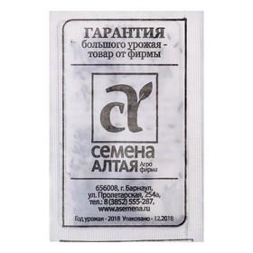 Семена Салат 'Кудрявый мальчонка', бп, 0,5 г Ош