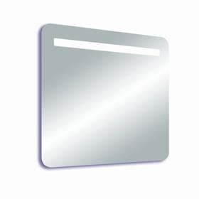 Зеркало Гармоника 60 Лайт