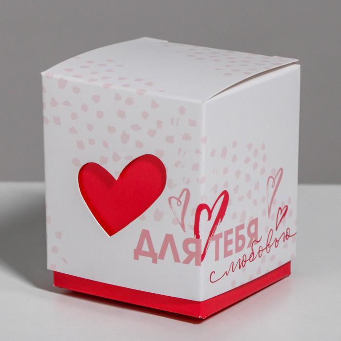 Бонбоньерка «Для тебя с любовью», 6 × 7 × 6 см
